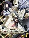 【Blu-ray】TV 健全ロボ ダイミダラー Vol.1の画像