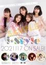 【グッズ-カードコレクション】Voice Actor Card Collection EX VOL.02 i☆Ris「i☆Style」の画像