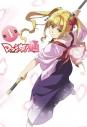 【Blu-ray】TV マケン姫っ!通 第4巻の画像
