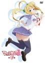 【DVD】TV マケン姫っ!通 第4巻 通常版の画像
