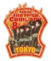 【グッズ-ステッカー】炎炎ノ消防隊 トラベルステッカー (5)第8特殊消防隊の画像
