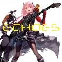 【アルバム】ゲーム ドールズフロントライン Character Songs Collection ECHOES 通常盤の画像