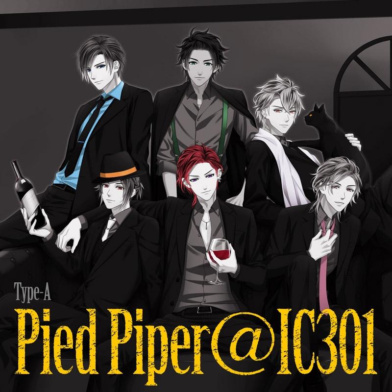 アニメイト キャラクターソング s h スプラッシュ pied piper