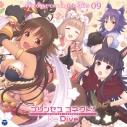 【キャラクターソング】プリンセスコネクト!Re:Dive PRICONNE CHARACTER SONG 09の画像