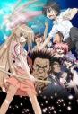 【Blu-ray】瀬戸の花嫁 全話見Blu-rayの画像