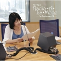 【DJCD】ラジオCD 丹下桜のRADIO・A・La・Modeの画像