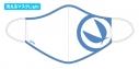 【サイクルウェア】究極!ニパ子ちゃん 洗えるマスクLight Sサイズ【アウローラ】の画像