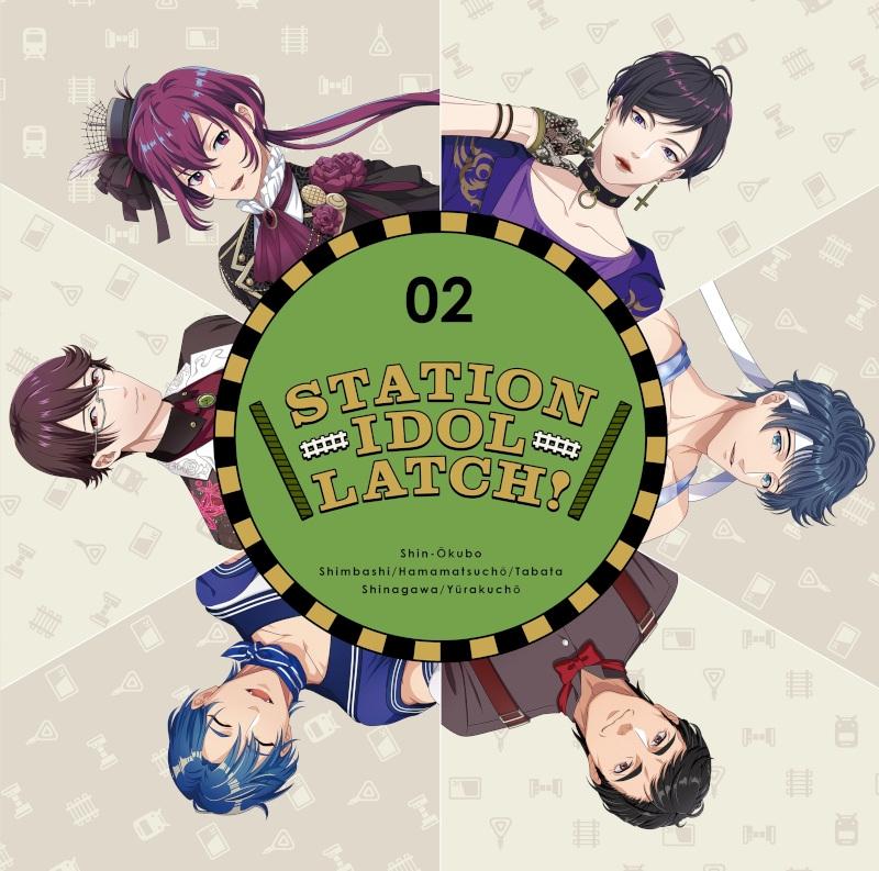 【ドラマCD】STATION IDOL LATCH! STATION IDOL LATCH! 02 初回限定盤
