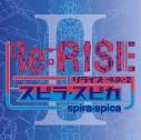 【主題歌】TV ガンダムビルドダイバーズRe:RISE 2nd Season ED「Twinkle」収録CD Re:RISE -e.p.- 2/スピラ・スピカ 通常盤の画像