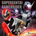 【アルバム】CDツイン スーパー戦隊VS仮面ライダーの画像