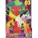 TV Panty&Stocking with Garterbelt-パンティ&ストッキングwithガーターベルト- DVD 3 特装版