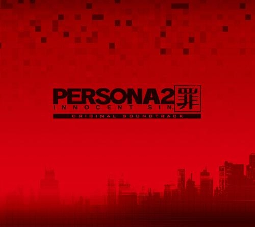 【サウンドトラック】PSP版 PERSONA2 罪 INNOCENT SIN. ORIGINAL SOUNDTRACK