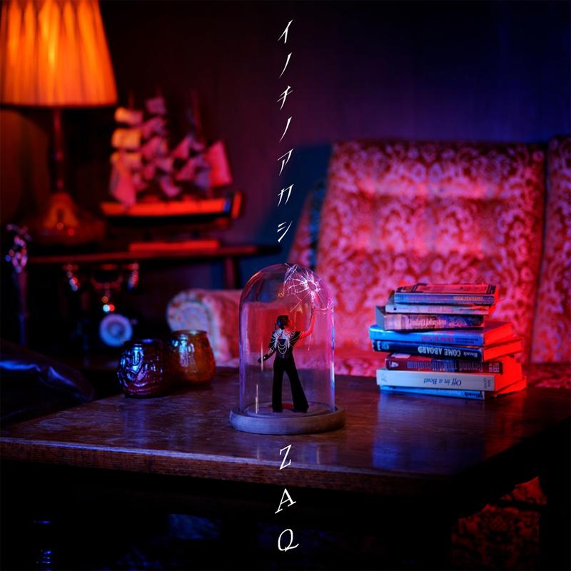 【主題歌】TV ムヒョとロージーの魔法律相談事務所 第2期OP「イノチノアカシ」/ZAQ