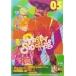 TV Panty&Stocking with Garterbelt-パンティ&ストッキングwithガーターベルト- DVD 5 特装版
