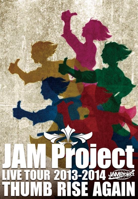アニメイト | 【DVD】JAM Projec...