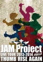 【DVD】JAM Project/LIVE TOUR 2013-2014 THUMB RISE AGAINの画像