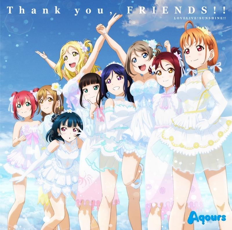 ラブライブ!サンシャイン!! Aqours 4th LoveLive! ~Sailing to the Sunshine~ Thank you, FRIENDS!!/Aqours