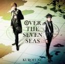 【キャラクターソング】5次元アイドル応援プロジェクト ドリフェス!R KUROFUNE OVER THE SEVEN SEASの画像