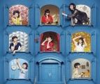 【アルバム】南條愛乃/ベストアルバム THE MEMORIES APARTMENT -Original- BD付初回限定盤 アニメイト限定セット