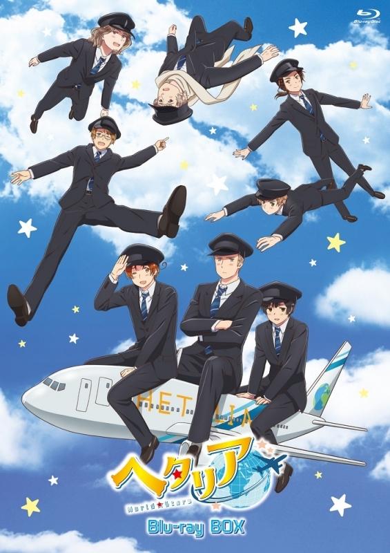 【Blu-ray】Web ヘタリア World★Stars Blu-ray BOX