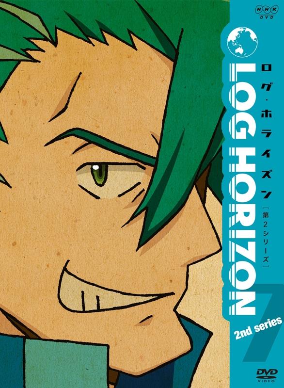 【DVD】TV ログ・ホライズン 第2シリーズ 7