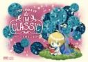 【DVD】イベントDVD&CD IM classic ~ページを捲る音楽会~の画像