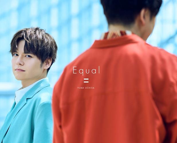 【アルバム】内田雄馬/Equal 完全生産限定BOX