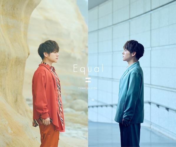 【アルバム】内田雄馬/Equal 通常盤