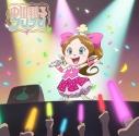 【主題歌】TV ハクション大魔王2020 ED「フレフレ」/中川翔子 完全生産限定盤の画像