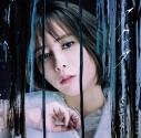 【主題歌】TV BLUE REFLECTION RAY/澪 第2クール OP「アトック」/藍井エイル 初回生産限定盤の画像