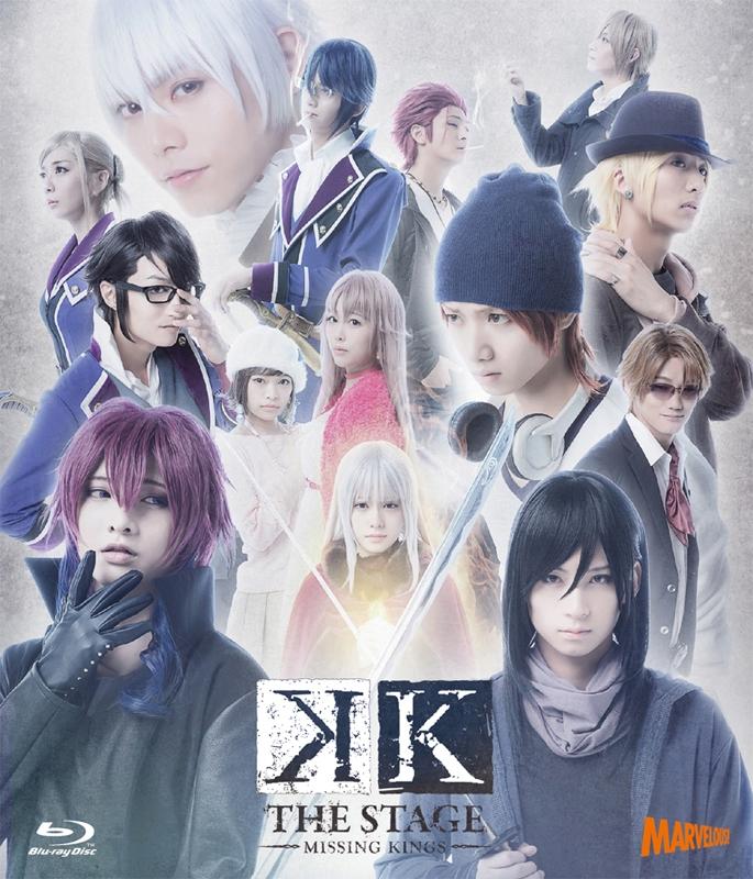 【Blu-ray】舞台 K -MISSING KINGS-