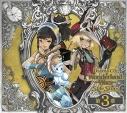 【ドラマCD】ドラマCD Wonderland Wars Side Story 第3章の画像