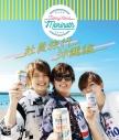 【Blu-ray】TALKING STAND MORINOTH 社員旅行 沖縄編の画像