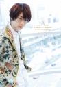 【写真集】江口拓也のモテ服PRESSコンプリートフォトBOOKの画像