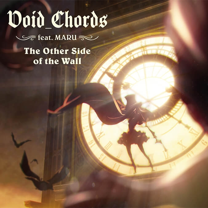 【主題歌】TV プリンセス・プリンシパル OP「The Other Side of the Wall」/Void_Chords feat.MARU
