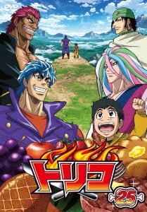 【DVD】TV トリコ 25