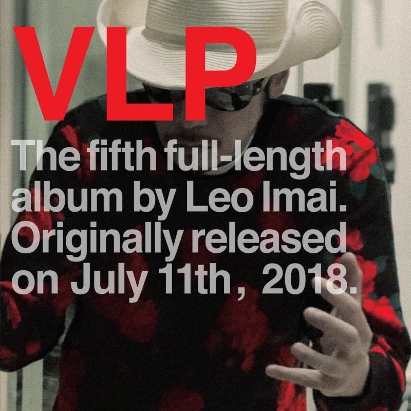 【アルバム】TV メガロボクス OP「Bite」収録アルバム VLP/LEO今井