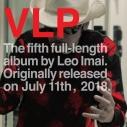 【アルバム】TV メガロボクス OP「Bite」収録アルバム VLP/LEO今井の画像