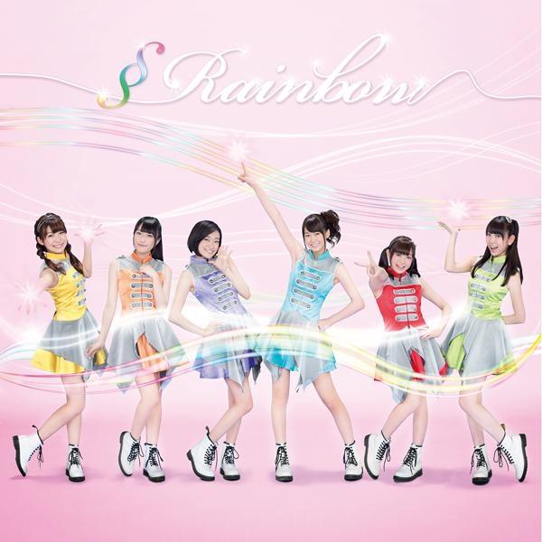 【主題歌】TV プリティーリズム・レインボーライブ ED「§ Rainbow」/i☆Ris TYPE-A