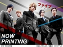 【DVD】Web ファイブ DVD-BOX 通常版の画像