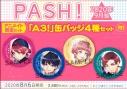 【雑誌】PASH! 2020年9月号 アニメイト限定セット【A3!缶バッジ4種セット付き】の画像
