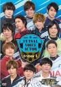 【DVD】FUTSAL声優Section 1 アニメイト限定版の画像