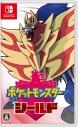 【NS】ポケットモンスター シールドの画像