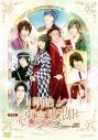 【DVD】映画 実写 明治東亰恋伽 豪華版の画像