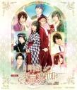 【Blu-ray】映画 実写 明治東亰恋伽 豪華版の画像