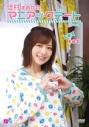 【DVD】佳村はるかのマニアックデートVOL.5の画像