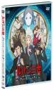 【DVD】TV ルパン三世 グッバイ・パートナーの画像