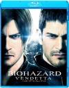 【Blu-ray】映画 バイオハザード:ヴェンデッタ BD&DVDセットの画像