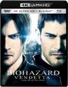 【Blu-ray】映画 バイオハザード:ヴェンデッタ 4K ULTRA HD&BDセットの画像