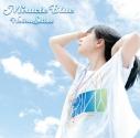 【マキシシングル】椎名へきる/Miracle Blueの画像